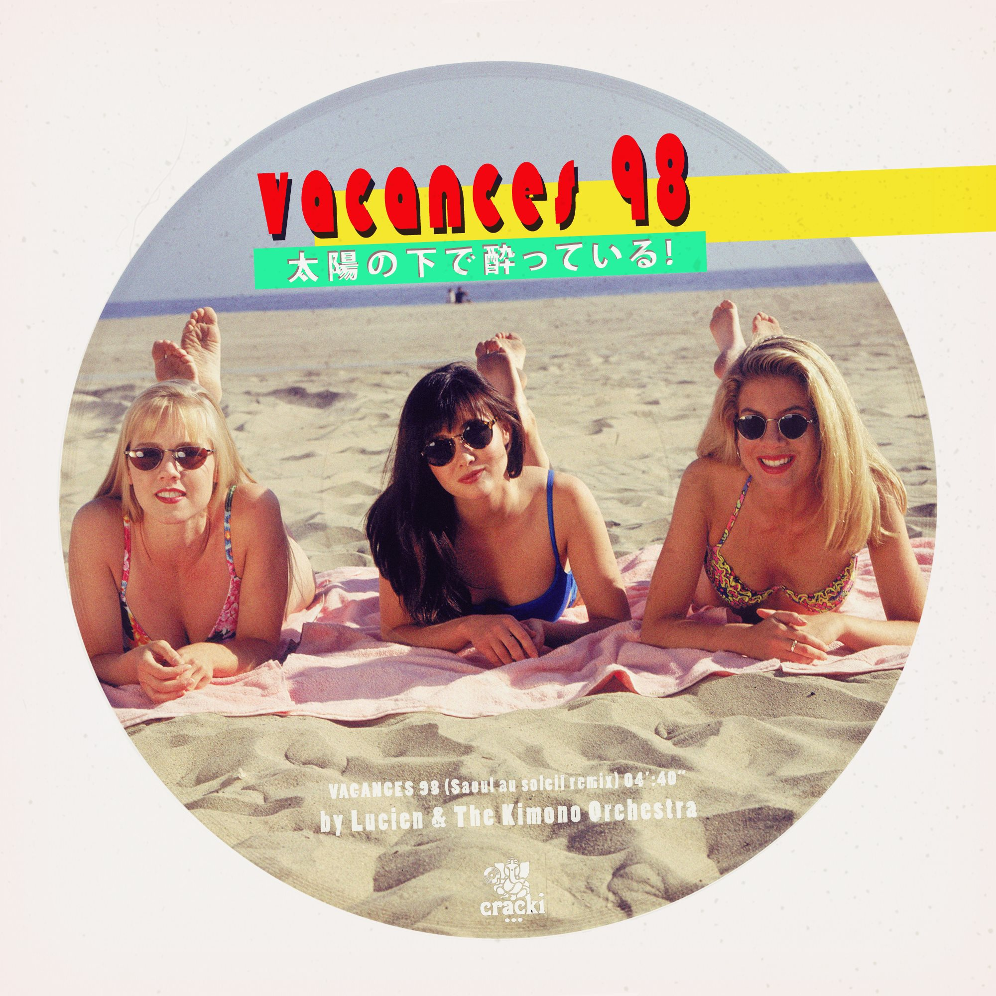 Lucien&TKO cover Vacances 98
